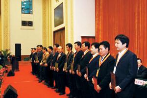 2007年12月28日国土绿化贡献奖