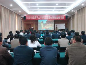 清华大学姜荣国博士讲授企业战略管理