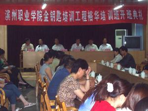 http://www.yuhuagroup.com/upload/yuhuajituan/20121215/1355559007690a4522b8e.jpg?from=90