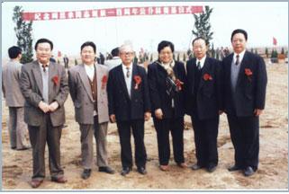 纪念周总理诞辰一百周年公仆林奠基仪式